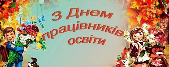 1380876348_4_7