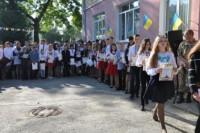 Путильска гімназія 1
